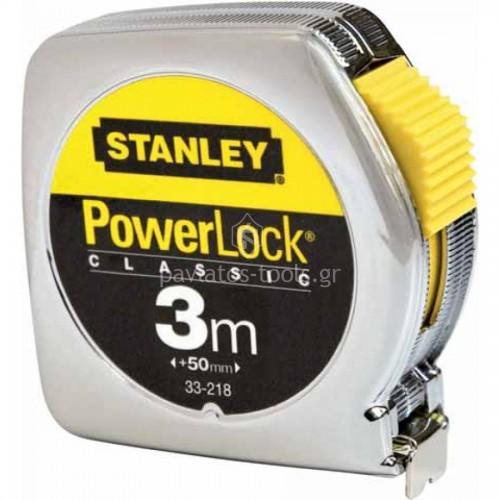 Powerlock Μέτρα με μεταλλικό κέλυφος 3m