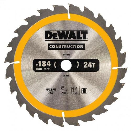 Δίσκος ξύλου - construction - 184mmx16x24 - δόντια