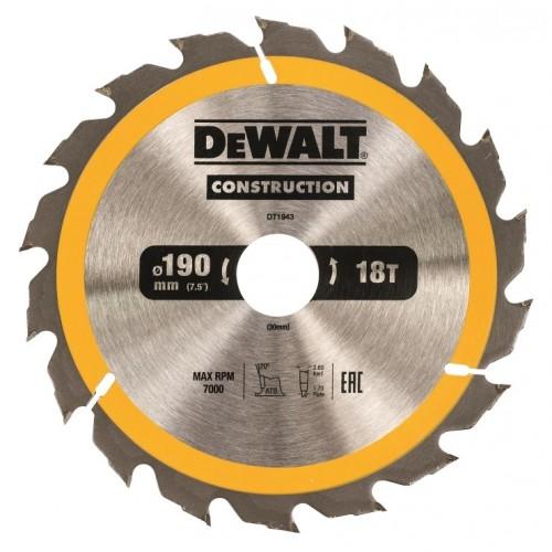 Δίσκος - wood - construction - 190mmx30x18-Δ