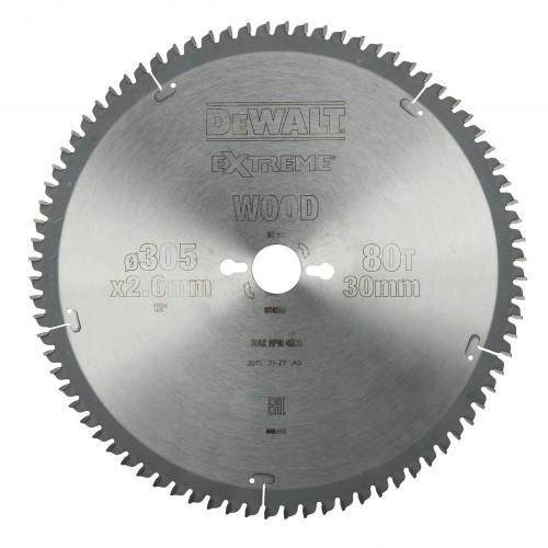 Δίσκος - Laminate & αλουμίνιο - 305mmx2.6mmx30mm-80Δ
